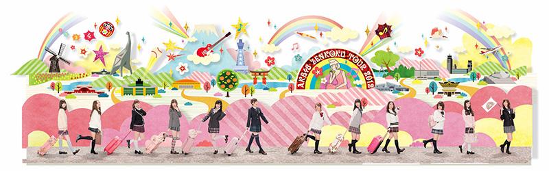 全国ツアー2012野中美郷、動く。 〜47都道府県で会いましょう〜