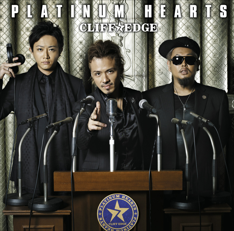 PLATINUM HEARTS