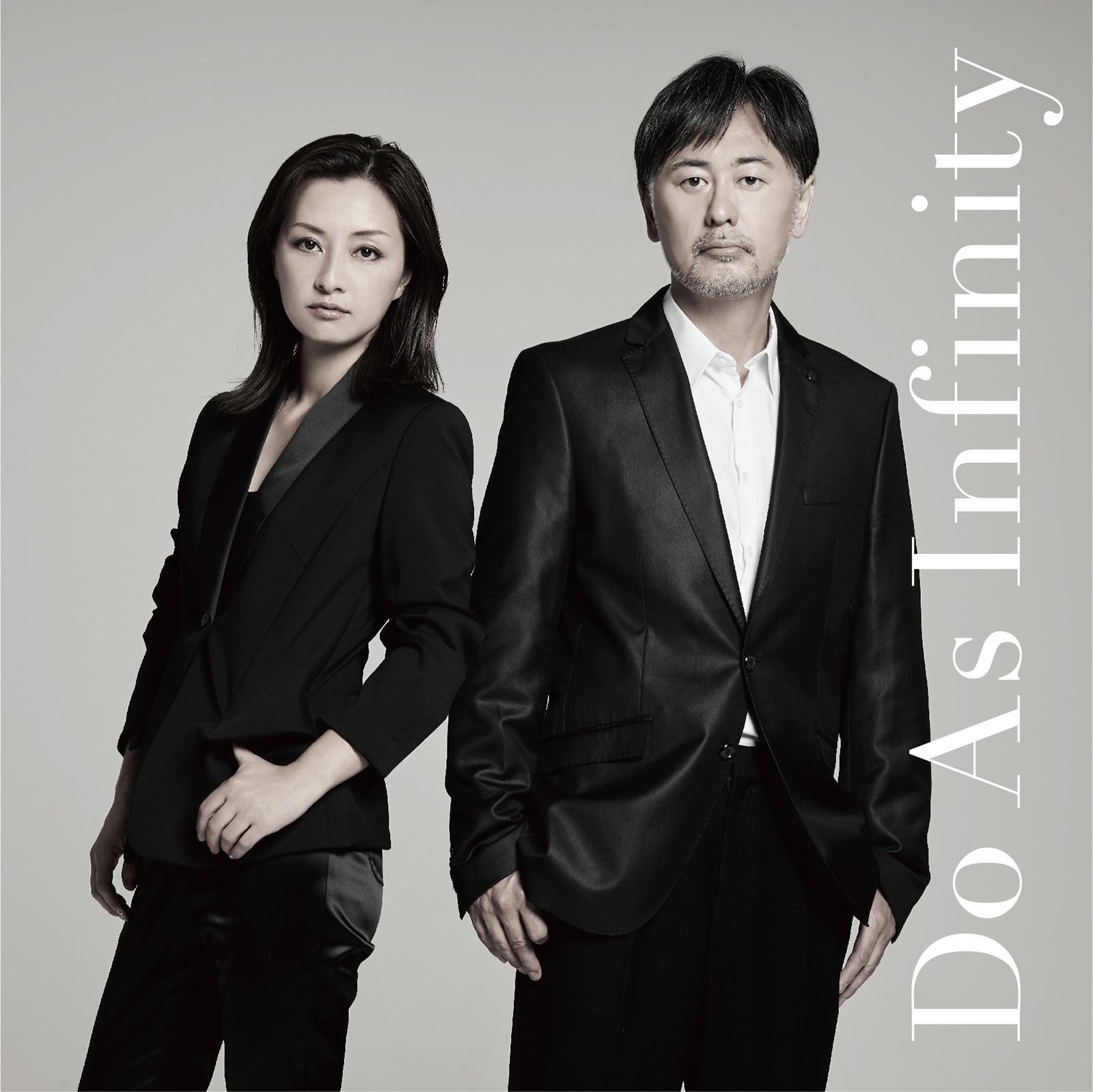 アルバム【Do As Infinity】