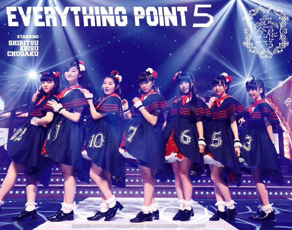 EVERYTHING POINT 5(春ツアー)