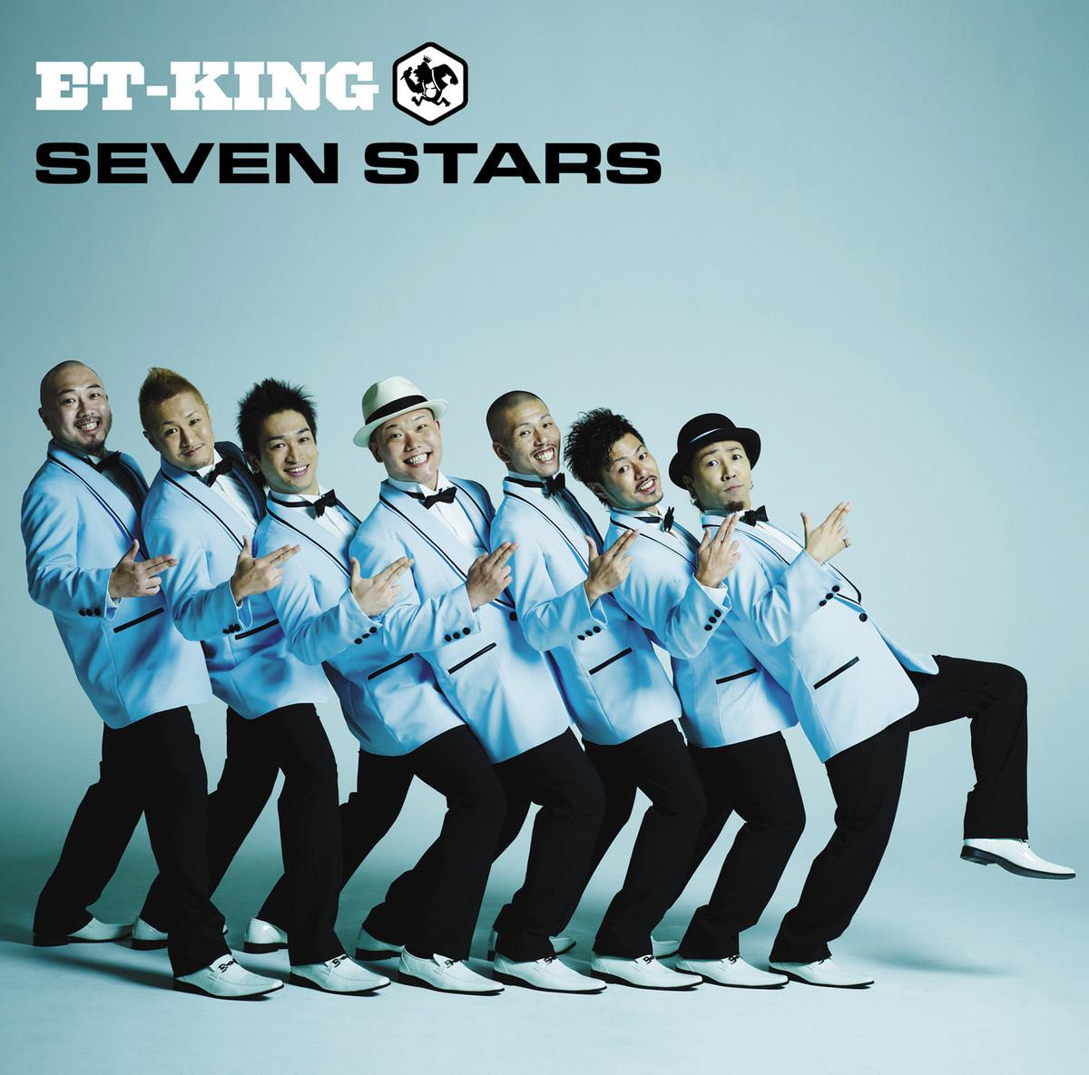 SEVENS STARS