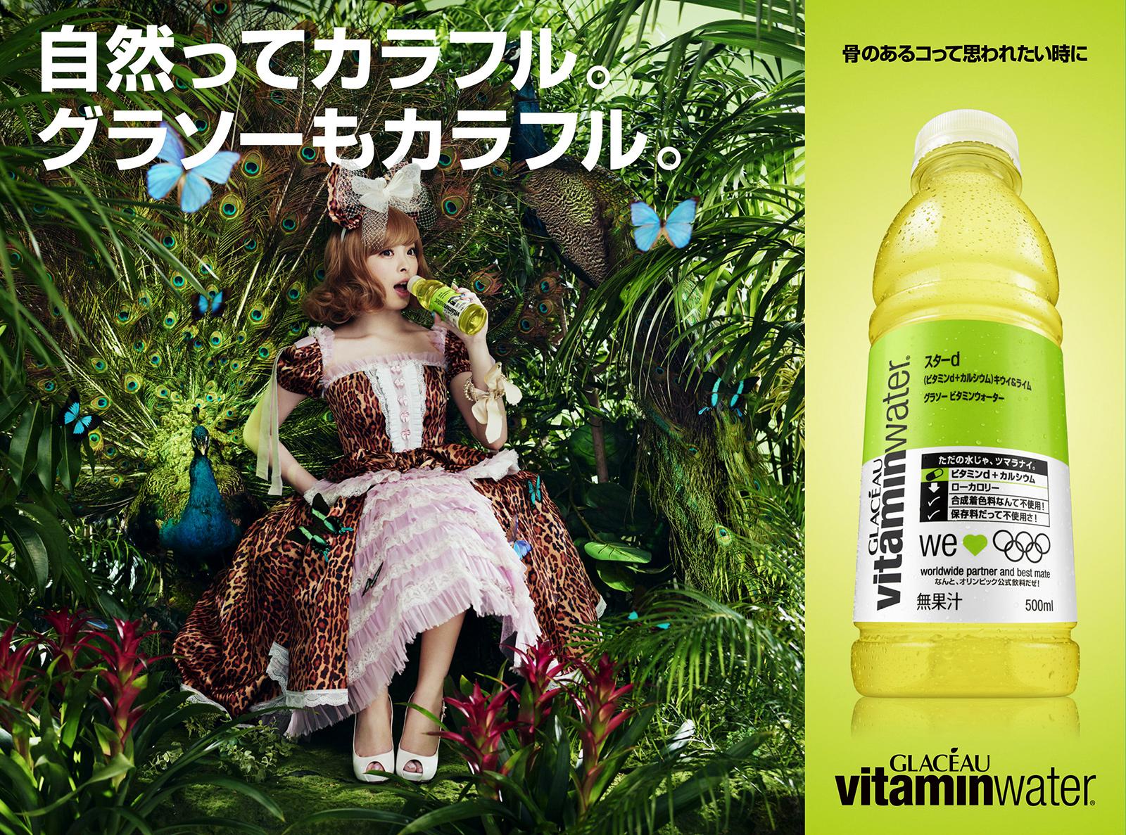 2012年広告