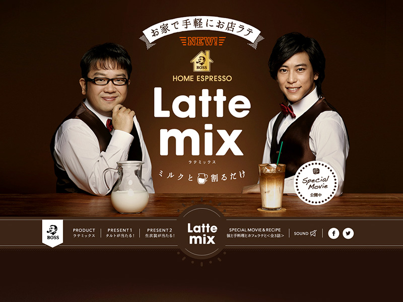 BOSS Latte mix