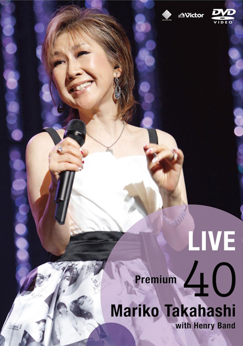 2013年LIVEツアー【Premium 40】