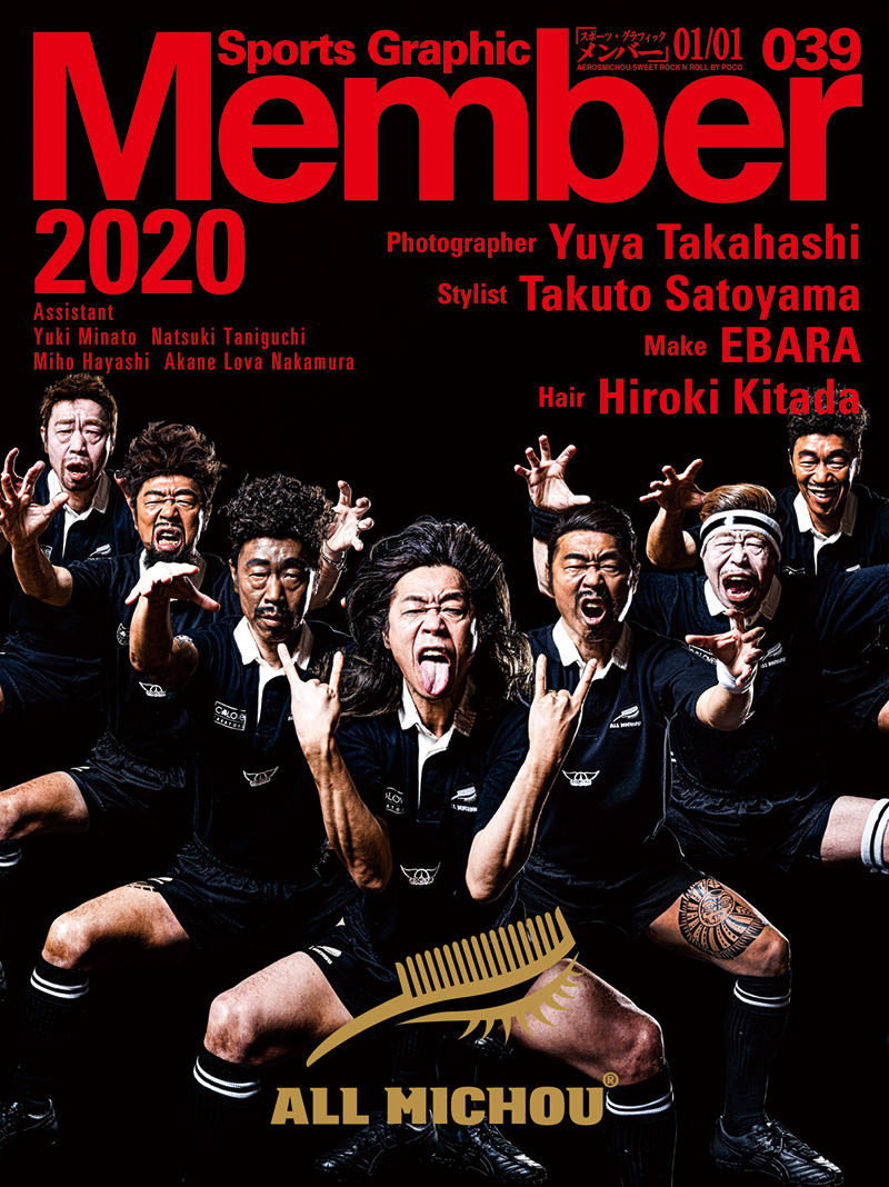 年賀状2020【ALL BLACKS】