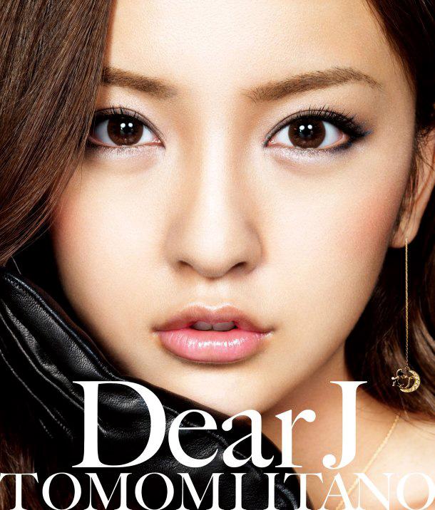 DearJ